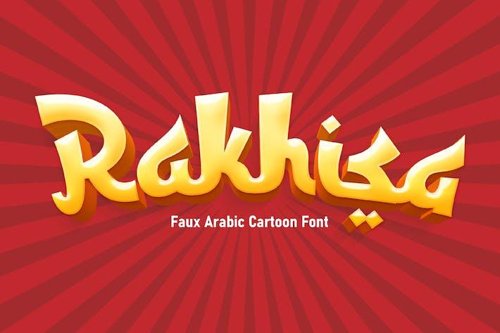 Thumbnail for Rakhisa - cartoon faux arabic font