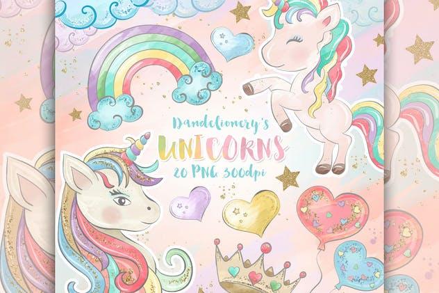 Watercolor Unicorns II. Clipart