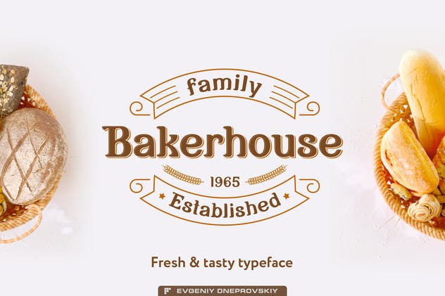 Bakerhouse