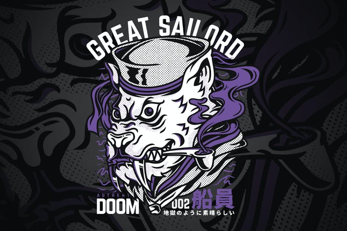 Cover Image For Gran Sailord