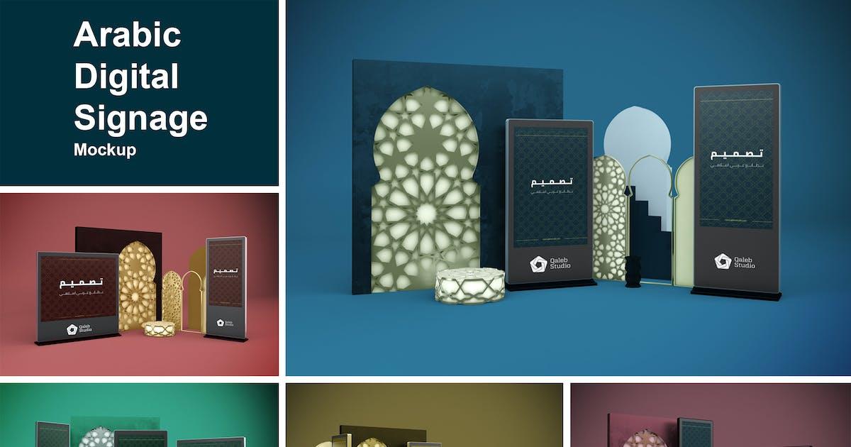 Download Arabic Digital Signage by QalebStudio