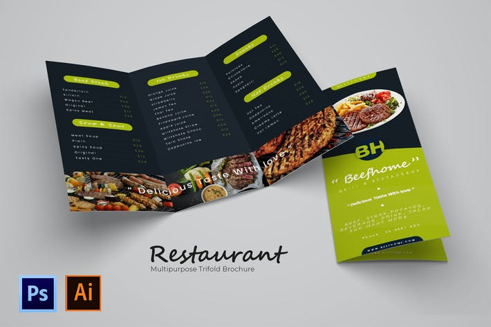 Thumbnail for Ресторан Trifold