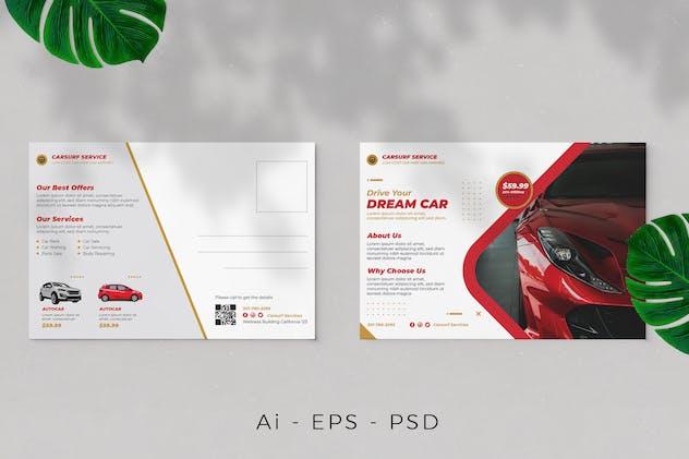 Car Dealer Postcard Design