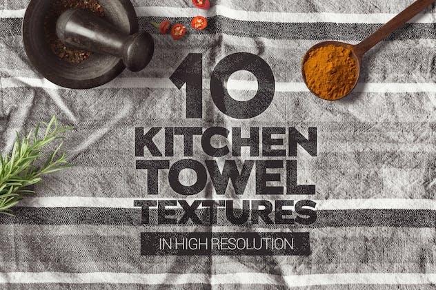Kitchen Towel Textures x10